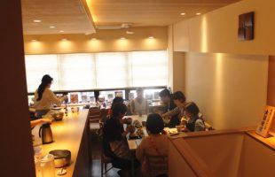 味噌汁を通じて日本の旬を知る in 大源味噌 第3回